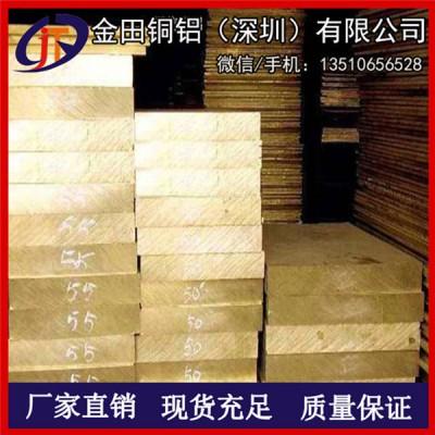 h63黄铜板,h75高硬质镀锡黄铜板-h59耐冲压黄铜板
