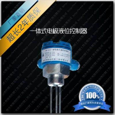 AM-DJ电极式液位控制器