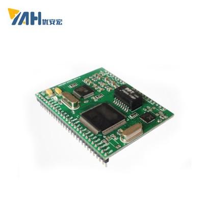 嵌入式ip网络音频模块EA2200系列