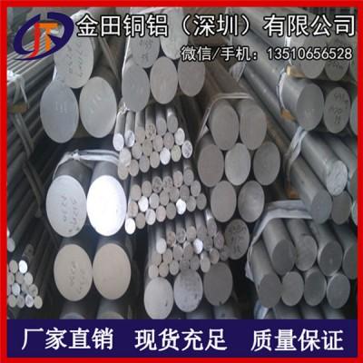 5043铝棒 进口合金 耐酸碱 大直径铝棒 3104铝管