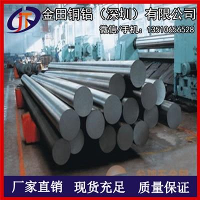 任意切割 4011铝棒 高塑性 耐高温铝棒 6262铝管