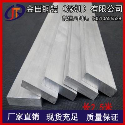 7005铝板 高硬质 耐冲压 抗氧化铝排 7475铝棒