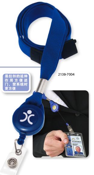 广州挂绳贝迪易拉扣挂绳