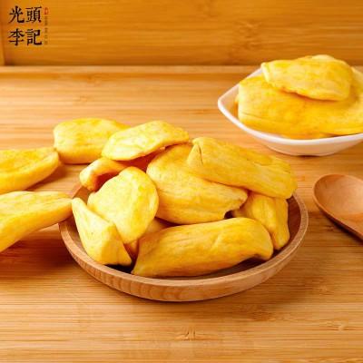 菠萝蜜脆果蔬脆厂家原料散货供应生产加工代理加盟批发订制