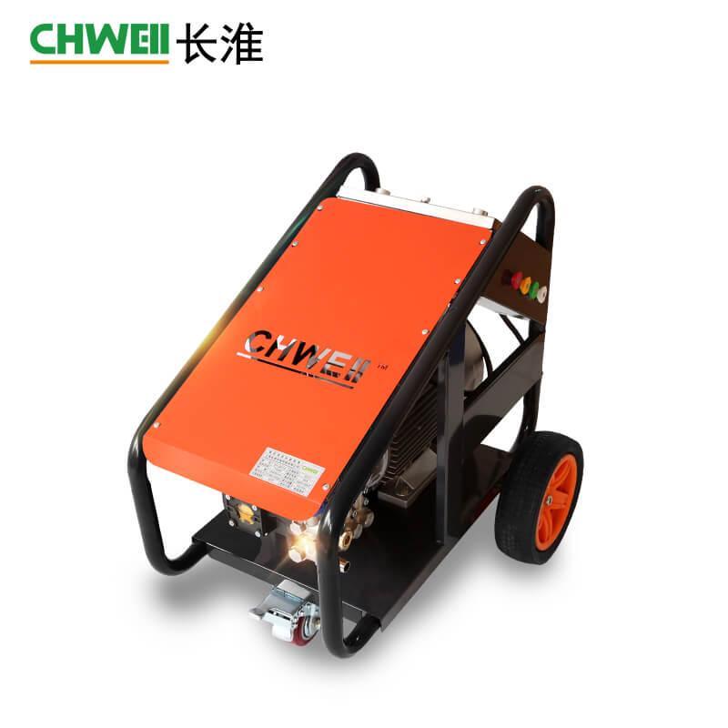 380V工业高压清洗机 机器清洗机 长淮