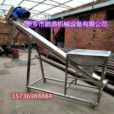 混凝土搅拌站用螺旋输送机     水平倾斜输送机