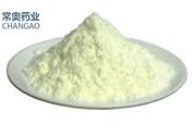 染料木素原料生产 446-72-0 槐角提取物