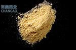 银杏叶黄酮原料厂家  90045-36-6