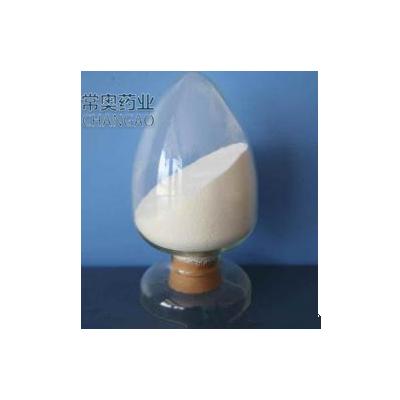 柚皮素原料厂家67604-48-2柚皮苷原料