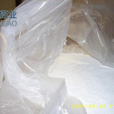 莽草酸原料厂家现货138-59-0 八角茴香提取物附带COA
