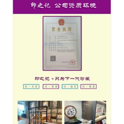 广州海珠区叠景路免费婴儿理胎发现场制作胎毛笔胎毛章
