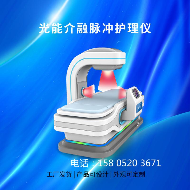 娜缇莜医械研发生产的腰椎康复仪