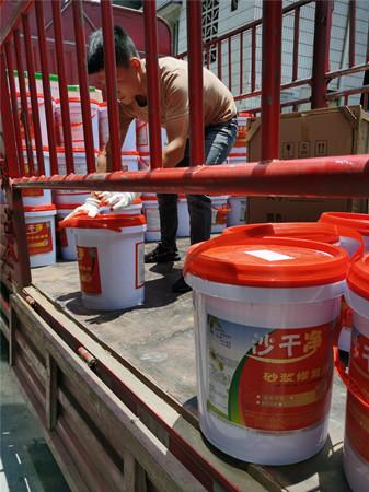 抹灰墙面修复用什么材料?沙干净砂浆强度不足修复办法