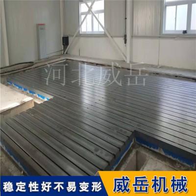 杭州 试验平台  铸铁测试平台 有加强筋
