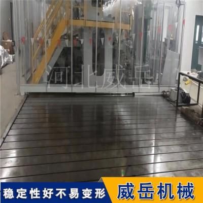 杭州 试验平台  铸铁测试平台 带抽屉款