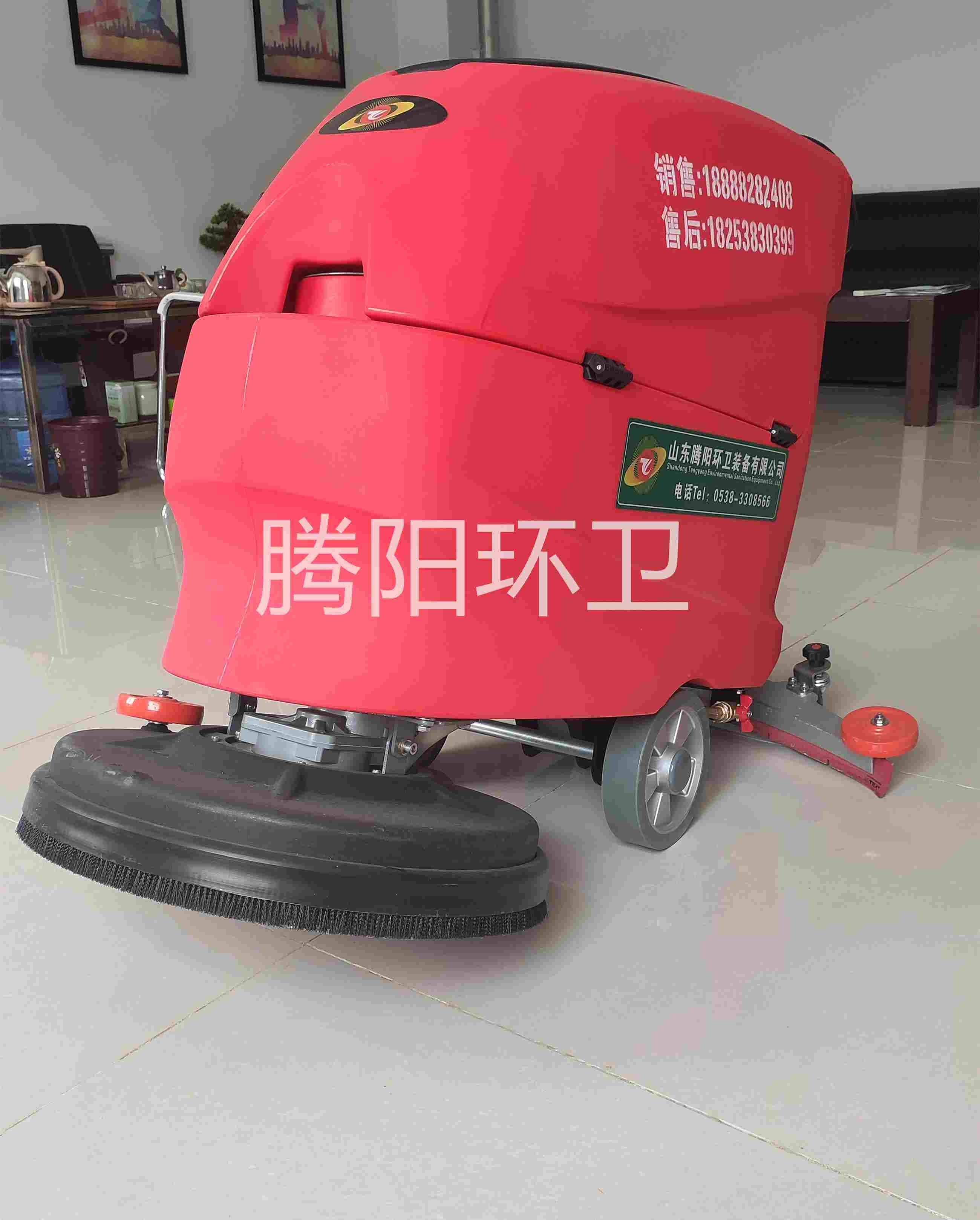 选购腾阳电动洗地机需要考虑的因素