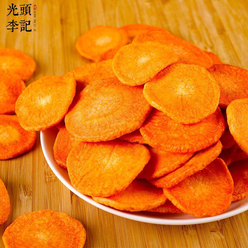 胡萝卜脆果蔬脆厂家原料散货供应生产加工代理加盟批发订制
