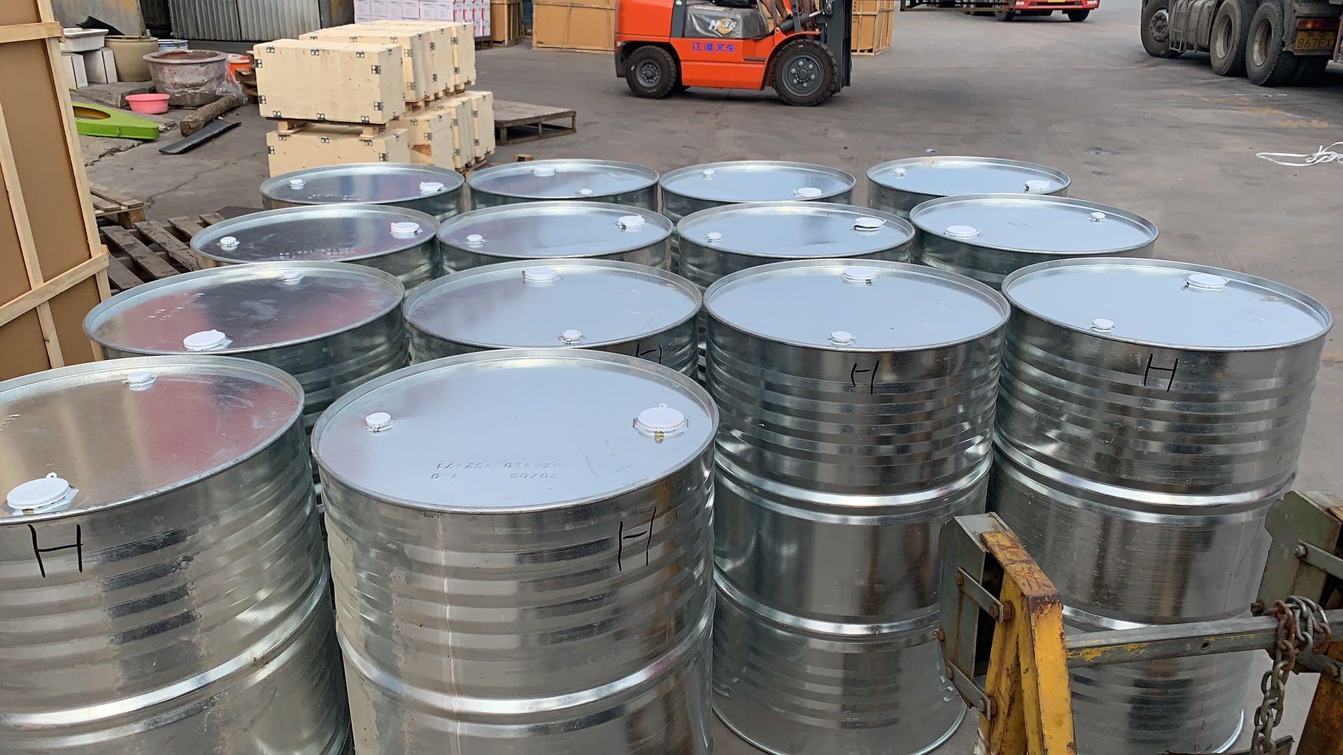 甲基叔丁基醚 MTBE150kg/桶齐鲁 工业级99%