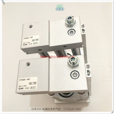 CY1SG20-100Z日本SMC磁偶式无杆气缸