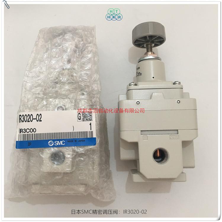 IR3020-02日本SMC精密减压阀