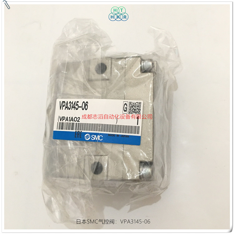 VPA3145-06日本SMC3通气控阀
