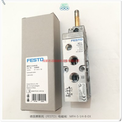 MFH-5-1/4-B-EX德国费斯托(FESTO)电磁阀