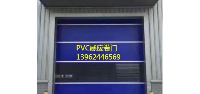 供应PVC感应卷门、高速门、快速门、堆积门