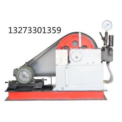临汾 厂家售高压试压机3D-SY200  自动试压泵设备参数