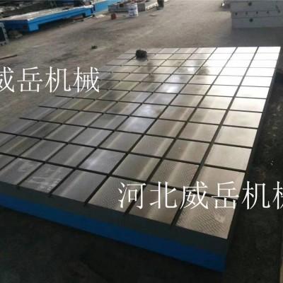 龙门刨床加工试验平台  T型槽铸铁平台 热处理工艺