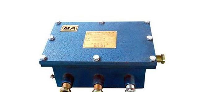 直流稳压电源KDW127/12B本安型带后备电源