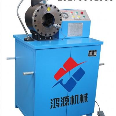 廊坊厂家供应DSG250C锁管机 扣压机设备工作原理